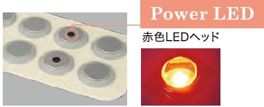 LED 635nm波長