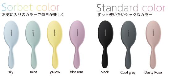 WONDER BRUSH Sorbet Color,Standard Color